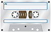 Vector clipart: white audio cassete.