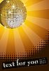 Векторный клипарт: желтый шар для дискотек