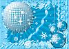 Vector clipart: To give christmas snow party
