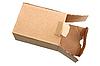 打开纸箱 | 免版税照片