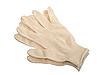 Photo 300 DPI: Two white textile gloves