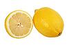 ID 3032702 | Zitronen | Foto mit hoher Auflösung | CLIPARTO