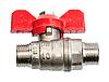 Metal valve for water | Stock Foto