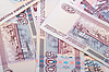 러시아어 500 루블 지폐의 배경 | Stock Foto