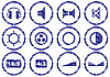 Gadget icons set. | Stock Vector Graphics