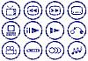 Vector clipart: Gadget icons set