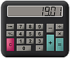 Vector clipart: Mathematics calculator