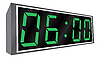 Vector clipart: Electronic alarm clock