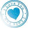 스탬프 - 당신을 사랑합니다 | Stock Vector Graphics