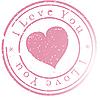 Векторный клипарт: Stamp-Я люблю тебя-. Розовый