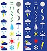 Векторный клипарт: Символы для указания погоды