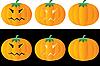 Halloween pumpkins. Set