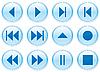 Vector clipart: Multimedia navigation buttons set