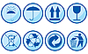 Векторный клипарт: Символы для упаковки предметов.