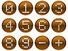 Vector clipart: Matrix digits icons set