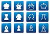 Векторный клипарт: Значки Шахматы квадрата