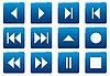 Векторный клипарт: Медиа квадратных иконок