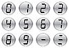 Vector clipart: Liquid crystal digits icons set