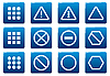 Vector clipart: Gadget square icons set