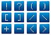Vector clipart: Matrix symbol square icons set