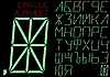 Vector clipart: cyrillic alphabet. Indicator