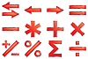 Vector clipart: Mathematical symbols