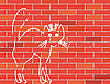 Vector clipart: Cat on brick wall