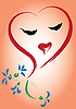 Vector clipart: Greeting card with heart and flowers