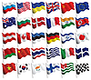 Set of waved flags