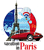 Vector clipart: Vacation in Paris
