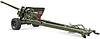 Vector clipart: old field gun