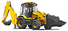 Vector clipart: yellow backfiller