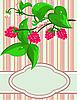 Vector clipart: Sprig Raspberry