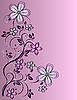 Векторный клипарт: Цветочный декор