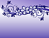 Векторный клипарт: Цветочный декор вектор