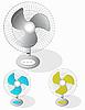 Векторный клипарт: вентиляторы