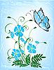 Vector clipart: bouquet of blue flowers.