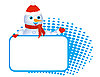 Vector clipart: snowman with banner