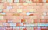 The texture of the brick stones | Stock Foto