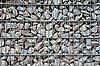 ID 3018881 | Tekstury kamieni. | Foto stockowe wysokiej rozdzielczości | KLIPARTO