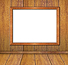 Wooden frame on the boards shalt wall. | Stock Foto