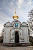 Russian Orthodox Church. Baden-Baden, Earopa, Germany | Stock Foto