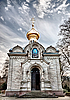 Russian Orthodox Church. Baden-Baden, Germany | Stock Foto