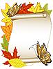 Векторный клипарт: открытка с осенними листьями и бабочками