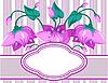 Векторный клипарт: цветочный узор с рамкой