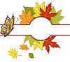 Векторный клипарт: открытка с осенними листьями