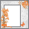 Vector clipart: floral pattern with space for text