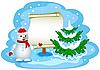 снеговик и свиток