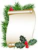 Векторный клипарт: новогодний свиток с елочными ветвями