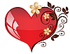 Vector clipart: heart with flower pattern